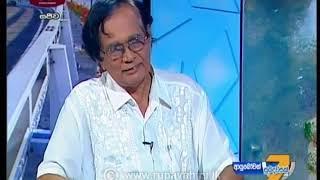 Ayubowan Suba Dawasak 2019-01-04 | Rupavahini Thumbnail