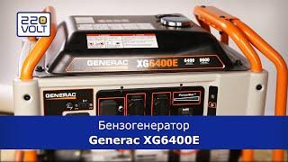 видео Дизельный генератор EuroPower EP 4000 D