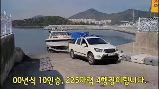 공동운영 레저보트 야마하 fr26 레저보트 구입 후 첫…