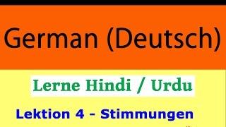Lernen Sie Hindi Urdu durch Deutsch: Lektion 4