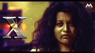 X Telugu Short Film 2018 || Directed By Faarooq Roy