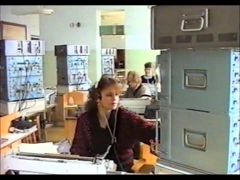 """Радиоцентр (Видео по заказу Югрыбтранссбыт, Севастополь) ВС """"Одиссей"""" 1993 г"""