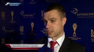Сергей Журба, игрок ФК ХИТ − о звании «Лучший футзалист-2017» и Евро-2018
