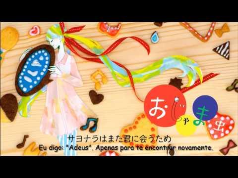 Клип Amatsuki - Stickybug