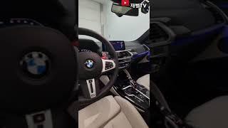 BMW M3의 SUV버전! X3M 컴페티션 시동겁니다🚘 #shorts