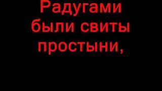 Анастасия Приходько Любила