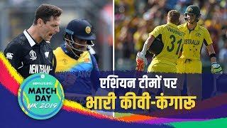 Warner-Finch के दम पर जीता Australia, New Zealand के खिलाफ Sri Lanka की बड़ी हार