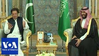 Imran Khan Meets Saudi Arabian Prince