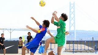 第10回全国ビーチサッカー大会の2日目は、1次ラウンドの第2節、3節が行...