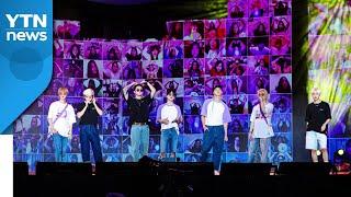 BTS 데뷔 8주년 공연...이틀간 195개국 133만…