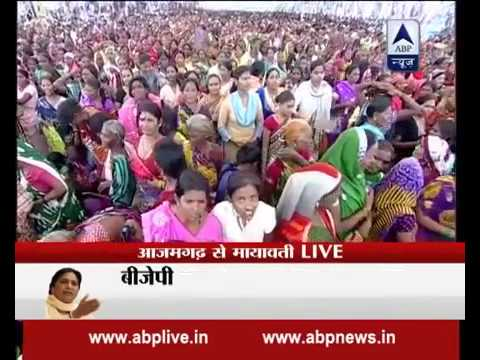 FULL SPEECH  BJP welcoming BSP rejects  Mayawati in Azamgarh rally