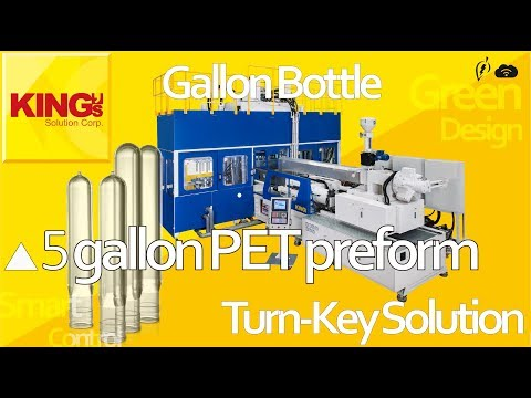 8+8 Cavity 5 Gallon PET Preform Injection Molding Machine & Turnkey Solution, KING'S Solution Corp.