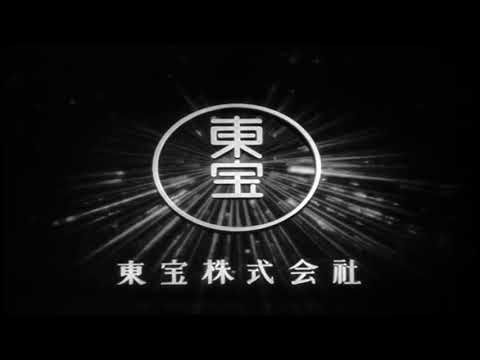 Toho Film (1954)