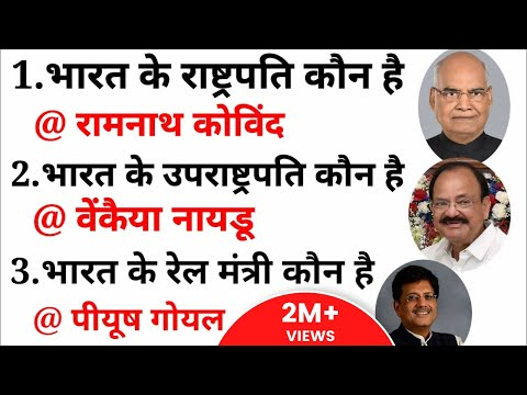 latest New Appointment in India 2018(नियुक्ति 2018)In hindi current affairs 2018 कौन क्या है,Konkyah