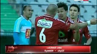 صحافة النهار | مشجع أهلاوي صميم يطالب عمرو جمال بالرحيل لنادي الزمالك وفي التوقيت ده