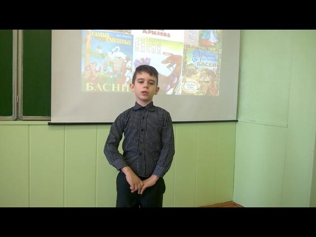 Изображение предпросмотра прочтения – АрсенийДьяченко читает произведение «Стрекоза и Муравей» И.А.Крылова