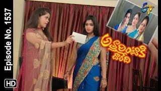 Attarintiki Daredi | 7th October 2019  | Full Episode No 1537 | ETV Telugu