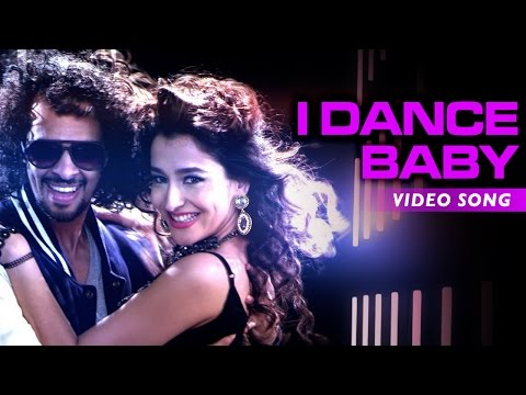 I Dance Baby | Gujjubhai The Great | New Gujarati Film Song