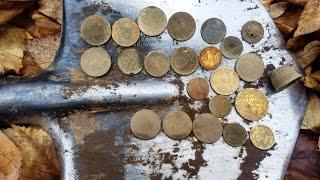 Монеты СССР, коп в лесу поиск монет, рассыпуха советов.