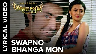 Swapno Bhanga Mon Song with Bengali Lyrics | Amar Prem Bengali Movie 2016