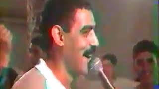 اغنية من الارشيف الشيخ عزالدين والشاب سنوسي 2004