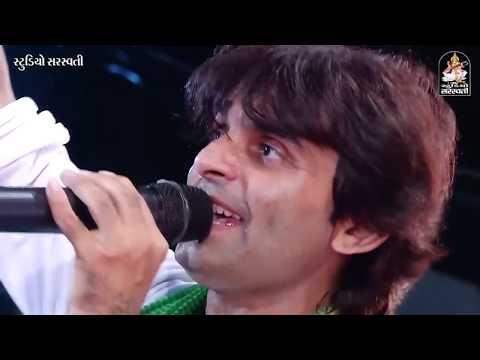 Kamlesh Barot New Video - Yogesh Purabiya - Diu Live Dayro Programme