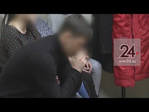 Вдова погибшего в ДТП нижнекамца просит наказать водителя по всей строгости