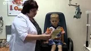 Проверка зрения у детей программа PRO здоровье
