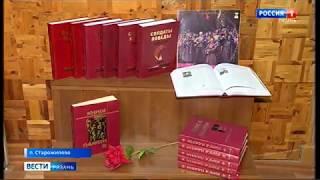 В Старожилове открыли экспозицию, посвящённую Победе в Великой Отечественной войне