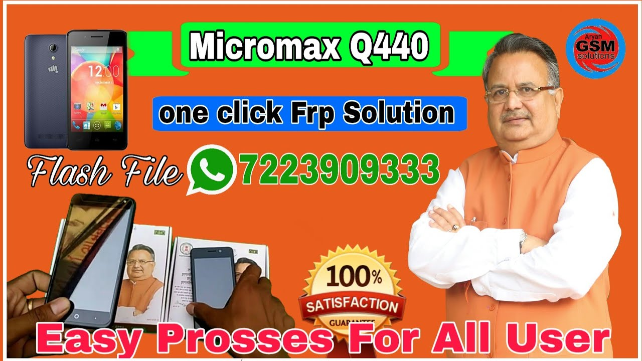Micromax Q440 Frp Solution || Chhattisgarh Government Q440