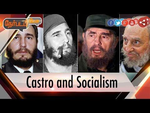 Nerpada Pesu:  Fidel Castro & Socialism   26/11/2016   Puthiya Thalaimurai TV