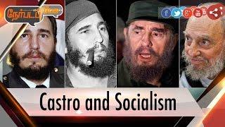 Nerpada Pesu 26-11-2016 Castro and Socialism – Puthiya Thalaimurai tv Show
