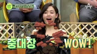 썸 인듯 쌈인듯~? 북한남자와 루마니아 미녀의 티격태격 로맨스(?) thumbnail