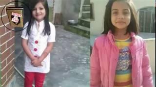 Zainab Ka Jnaza Video  Seven year old Masoom Zainab    justice for zainab Pakistan Kasur   YouTube