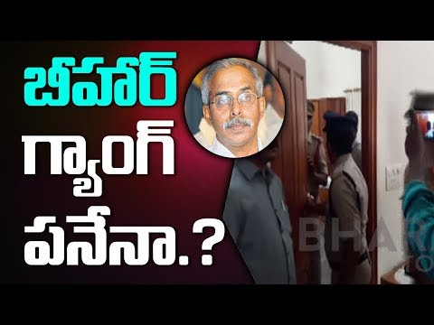 SIT Investigation Team Speed Up Over YS Vivekananda Reddy Issue -- Reporter Live -- Bharat Today - 동영상