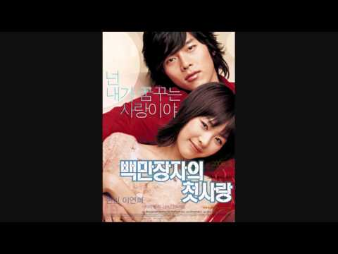 A Millionaire First Love OST- Gray Noise