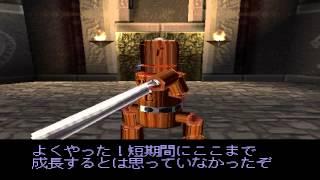Rising Zan: The Samurai Gunman - Japanese introduction, opening song and finishers