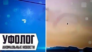 Нибиру Посылает На Землю НЛО / Пришельцы и Инопланетяне / Аномальные Новость 2019