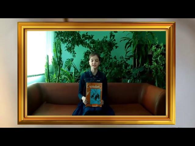 Изображение предпросмотра прочтения – ВероникаКандаурова читает произведение «Добрый праздник» А.Я.Яшина
