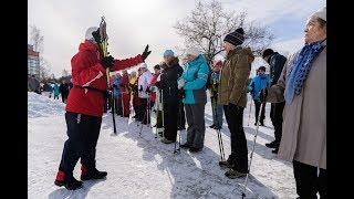 Урок по скандинавской ходьбе