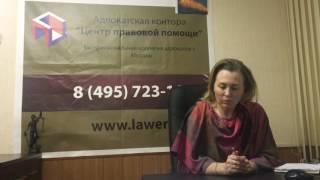 видео Выселение в жилое помещение в Москве, выселение из жилого помещения