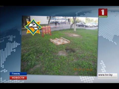 В Гомеле 6-летний мальчик провалился в яму с горячей водой