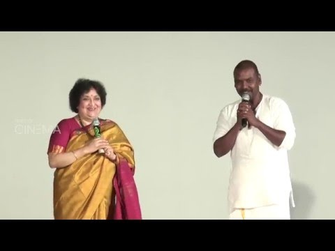 Latha Rajinikanth Raghava Lawrence Talks About Dayaa Abhayam Event | TOC
