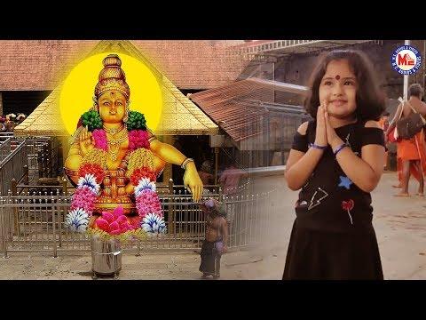 వినడానికి-ఇష్టపడితే-అయ్యప్ప-భక్తి-పాటలు-|-pambanadhi-alalena-|-ayyappa-devotional-video-song-telugu