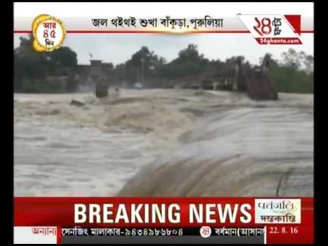 Bankura, Purulia drowns in rain water