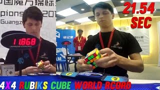 4x4 Rubik's cube world record 21.54 seconds Feliks Zemdegs  SLOWMOTION