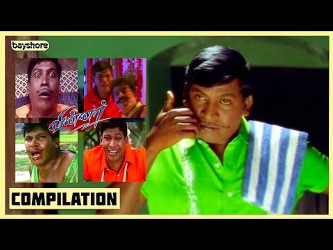 Winner (2003) - Comedy Scenes | Sundar C | Prashanth | Vadivelu | Kiran | Riyaz Khan