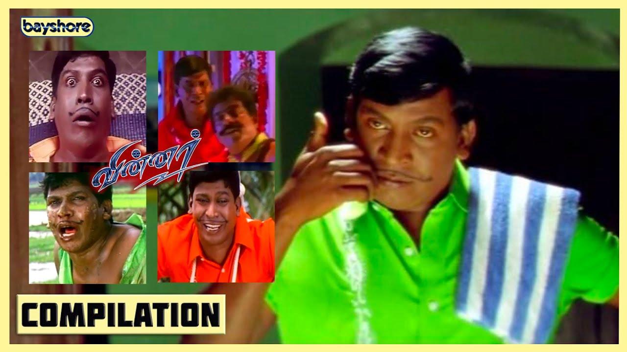 Winner (2003) - Comedy Scenes | Sundar C | Prashanth ... Vadivelu Crying Winner