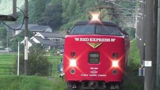 ブルートレイン急行「天海」と485系特急「きりしま」JR九州
