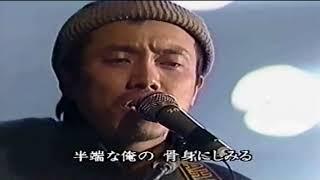 Nagabuchi Tsuyoshi - Tonbo (나가부치쯔요시 - 돈보)